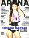 Mischa Barton Arena Magazine Cover